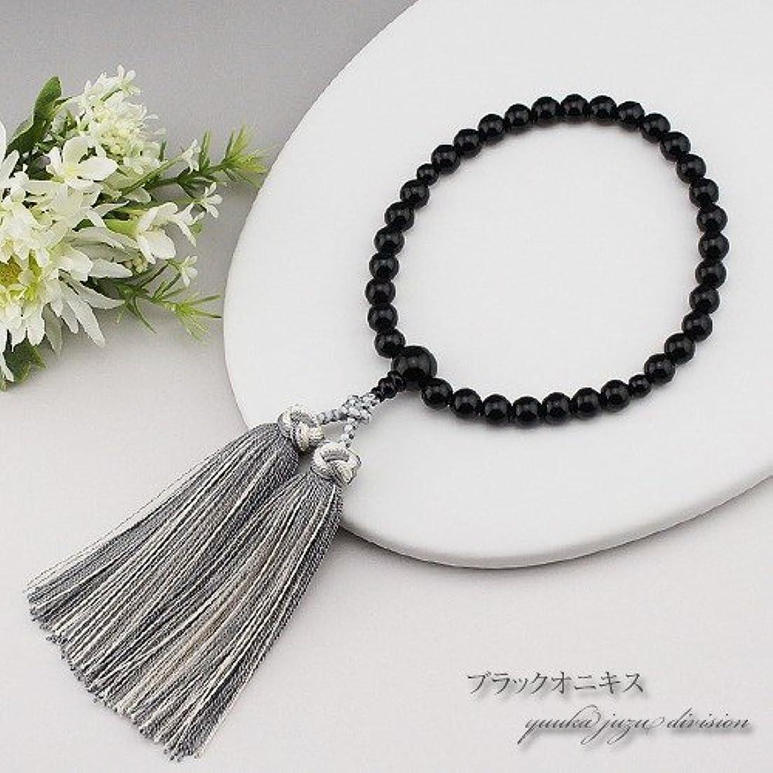 から聞くポップ電化するブラックオニキス 8ミリ 銀花かがり 女性用 数珠