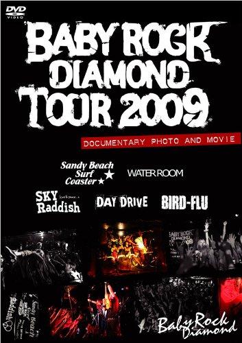 Baby Rock Diamond TOUR 2009 ~DOCUMENTARY PHOTO & MOVIE~ [DVD]