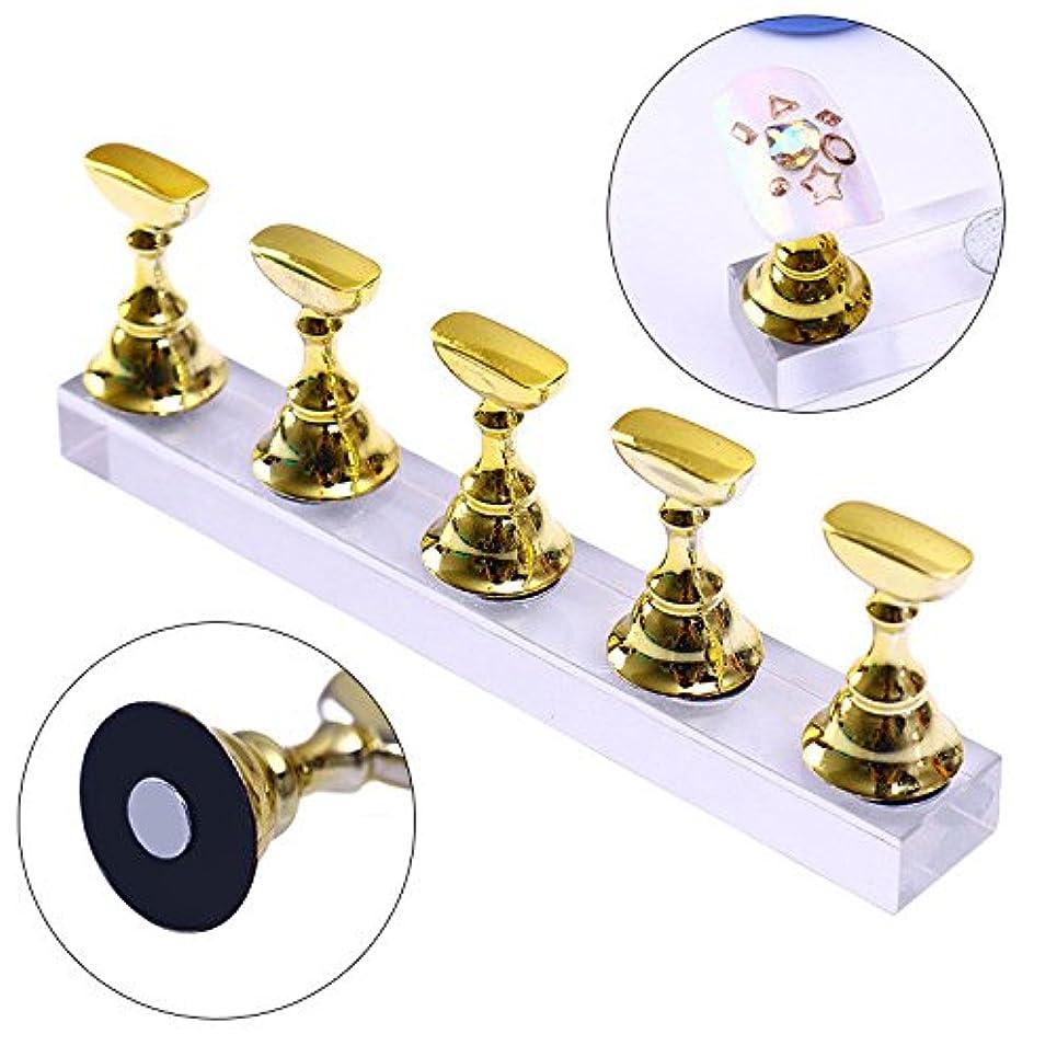 独立前売みなさんSODIAL 新品磁気アクリルマニキュア工具、ネイル練習ハンドネイルエクササイズペデスタル、ネイル用品、ネイルチップディスプレイスタンド、ゴールド