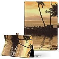 igcase QuatabPZ au LGT32 LGエレクトロニクス キュアタブ タブレット 手帳型 タブレットケース タブレットカバー カバー レザー ケース 手帳タイプ フリップ ダイアリー 二つ折り 直接貼り付けタイプ 004650 写真・風景 海 ヤシの木