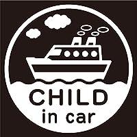 imoninn CHILD in car ステッカー 【パッケージ版】 No.43 船 (白色)