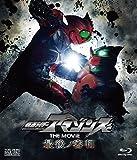 仮面ライダーアマゾンズ THE MOVIE 最後ノ審判 [Blu-ray]