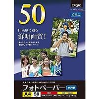 エスコ(ESCO) A4 フォトペーパー光沢紙(50枚) EA759XC-22