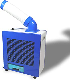 スポットエアコン スポットクーラー 移動式エアコン 据付工事不要 冷房能力2KW YDH-2000B エスアイエス(SIS)