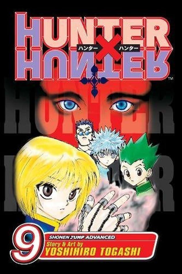 性差別遊具有益Hunter x Hunter, Vol. 9 (9)