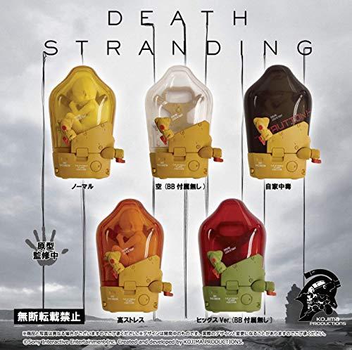 (2021年3月下旬発売予定)DEATH STRANDING BBPOD フィギュアマスコット