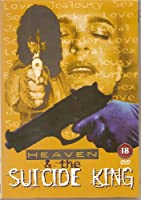 Heaven & the Suicide King [DVD]