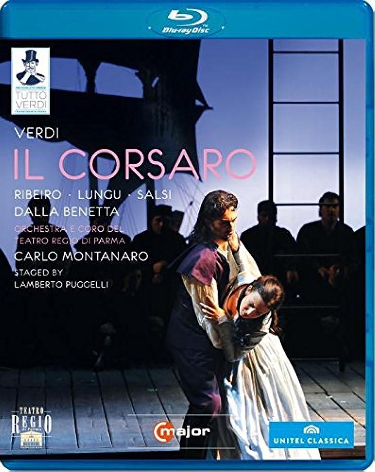 最後にハイブリッド肯定的Il Corsaro [Blu-ray] [Import]