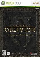 The Elder Scrolls IV: オブリビオン Game of the Year Edition - Xbox360