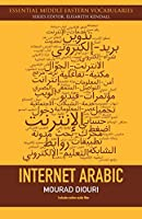 Internet Arabic (Essential Middle Eastern Vocabularies)