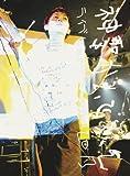 ライブ・ヒストリー2009-2013[DVD]