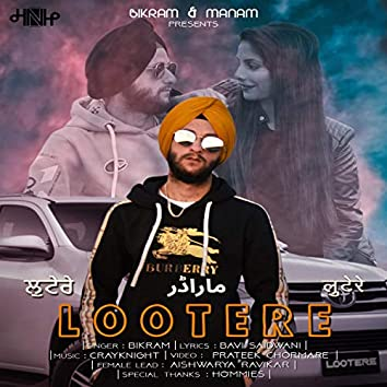 Lootere