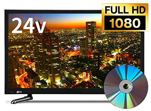 bizz(ビズ) 24V型DVDプレーヤー内蔵デジタルフルハイビジョンLED液晶テレビ HB-24HDVR