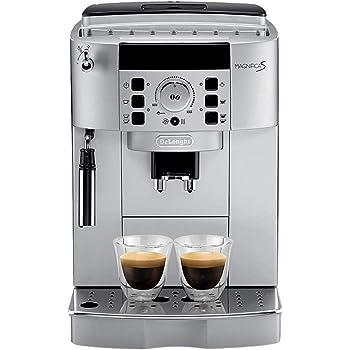 デロンギ全自動コーヒーマシン コンパクト全自動エスプレッソマシン マグニフィカS ECAM22110SBHN 全自動コーヒーメーカー業務用