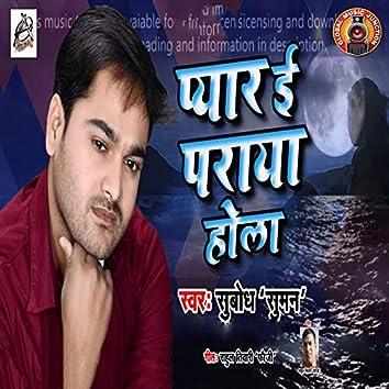 Pyar E Paraya Hola - Single