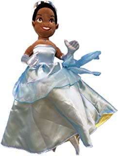 Disney Parks The Princess and The Frog Tiana Reversible Doll