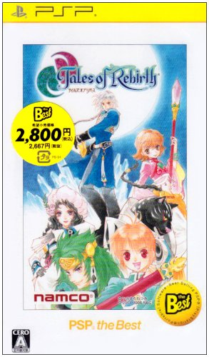 Tales of Rebirth (PSP the Best) (japan import)