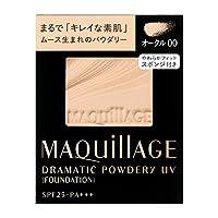 [2個セット]マキアージュ ドラマティックパウダリー UV オークル00 (レフィル) 9.3g×2個