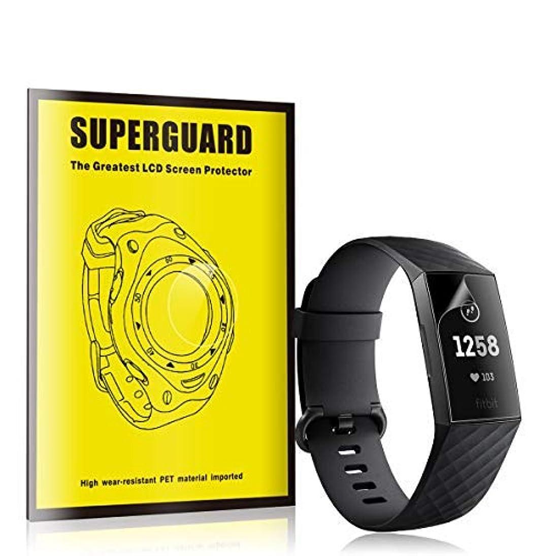 加速するラインナップ夜明けTopACE Fitbit Charge 3 フィルム 高光沢 硬度6H 超薄0.2mm 耐衝撃 高精細度 撥油性 超耐久 耐指紋 防爆保護 Fitbit Charge3 保護フィルム【3枚パック】