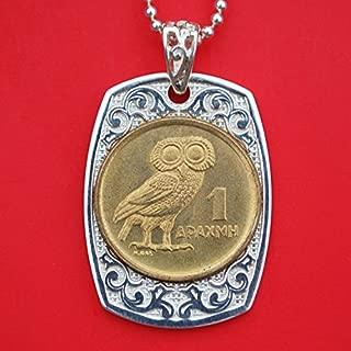 silver drachm