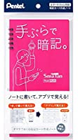 ぺんてる 手ぶらで暗記 Smatan スマ単 ローズ SMS3-P 5冊セット
