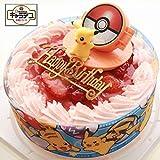ポケットモンスター 2019 ピンク色のストロベリー生クリーム苺デコレーションケーキ/キャラデコお祝いケーキ