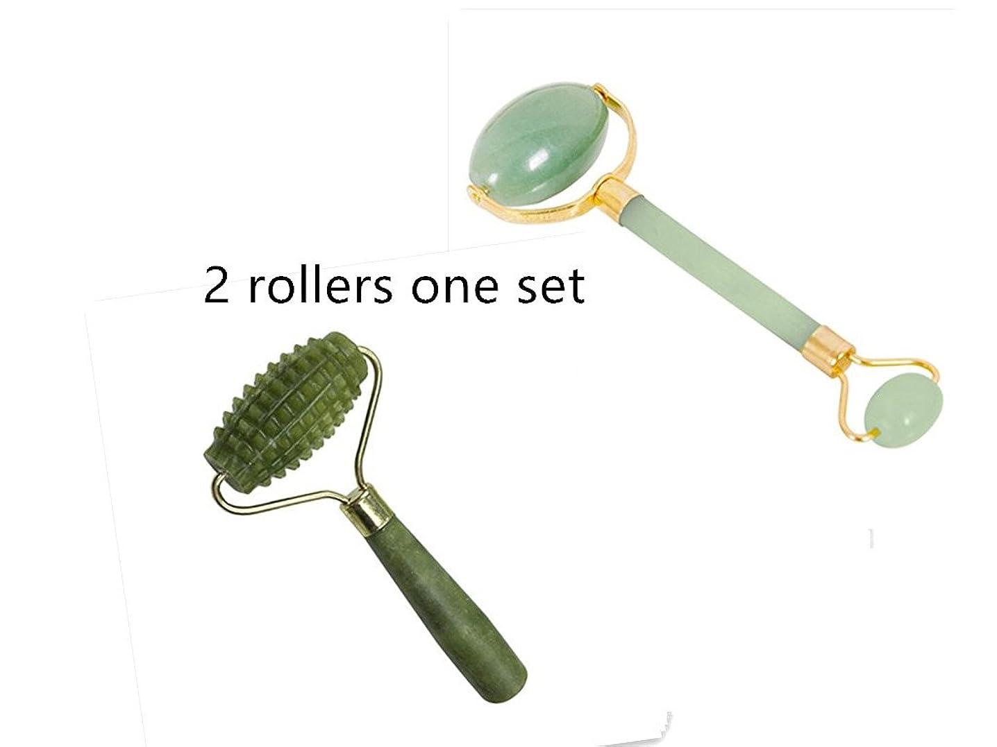 ベッドやむを得ない性交Echo & Kern 2点翡翠フェイスマッサジギザギザ付きでローラー 2pcs one set Double head Jade Roller and one single head Jade roller
