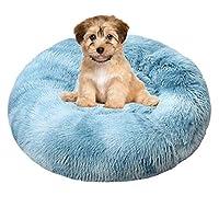 YBBT 猫 クッション 犬 クッション ペットベッド 犬のベッド 猫のベッド 防寒対策 快適 滑り止め 防水 洗える 持ち運びに便利な猫用ソファ 犬、猫、小さなペットに適しています