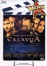 Eklavya: The Royal Guard (DVD)