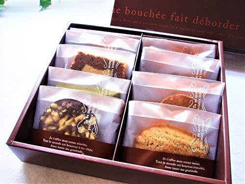 【低糖質】焼き菓子詰め合わせ8個入り。
