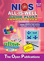 211-MATHEMATICS-HINDI MEDIUM-ALL-IS-WELL GUIDE PLUS+SAMPLE PAPER+WITH PRACTICALS [Paperback] [Jan 01, 2017] EXPERT AND PERFECT TEAM OF NIOS TEACHERS AND PUBLISHERS