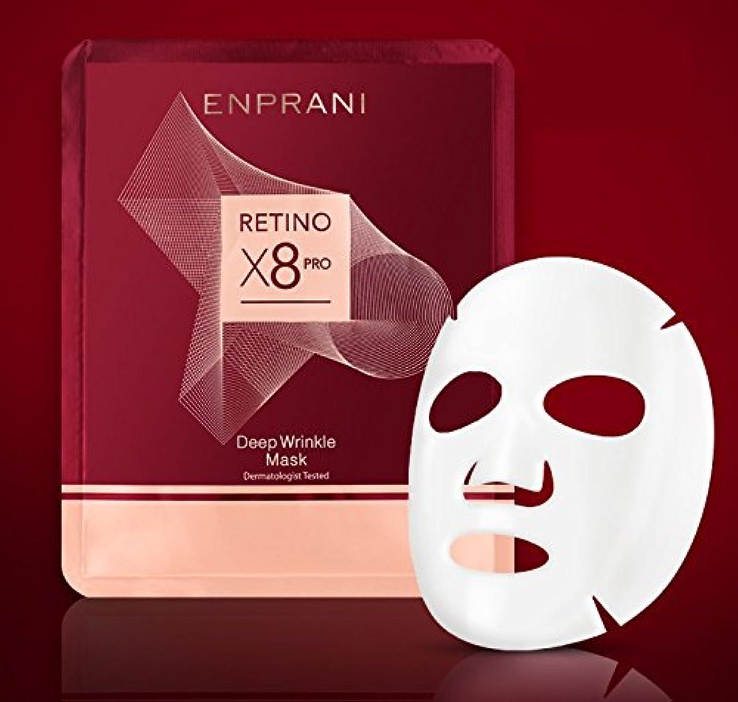 着陸旅行代理店セブンENPRANI Retinoeight ×8 Pro Deep Wrinkle Mask 2EA エンプラニ レチノ×8 プロディープリンクルマスク 2枚 [並行輸入品]
