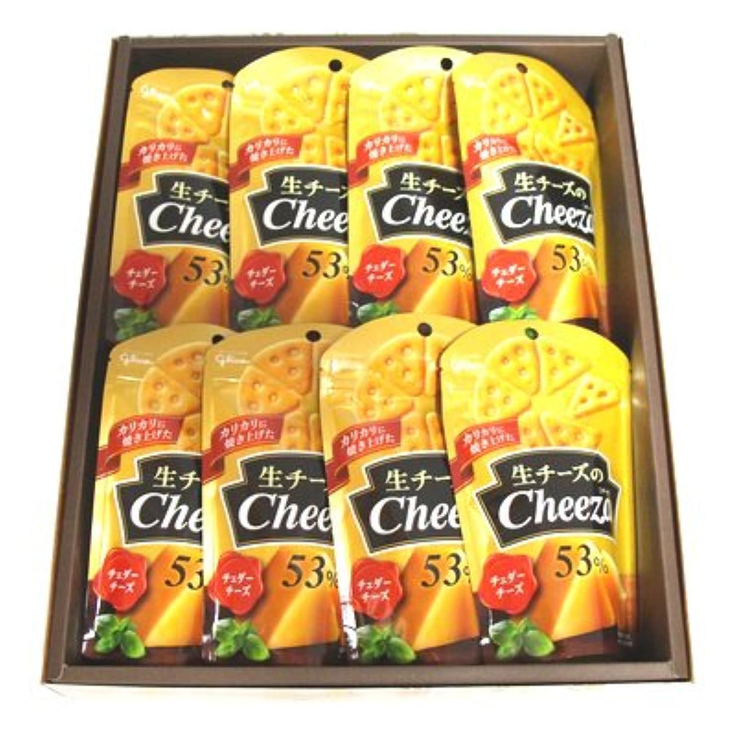 通訳プレート思い出すおかしのマーチ グリコ 生チーズのチーザ チェダー 14コ ギフト セット E