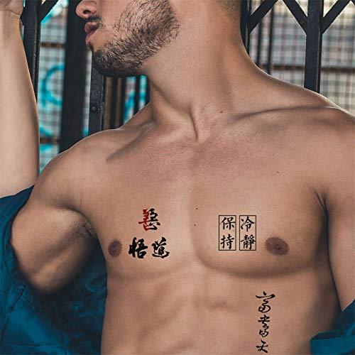 Chinese water tattoo _image1