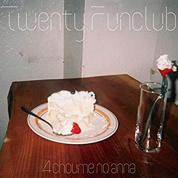 Twenty Funclub