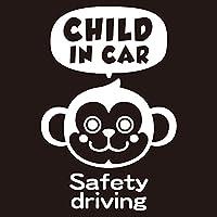 imoninn CHILD in car ステッカー 【シンプル版】 No.68 サルさん (白色)