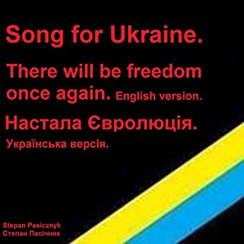 Song for Ukraine