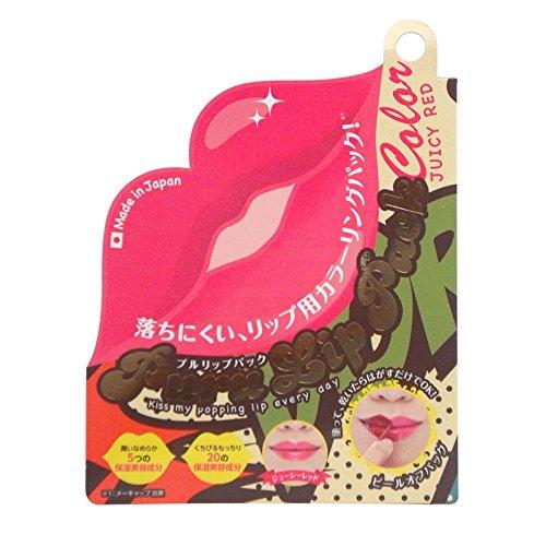Chezmoi(シェモア) プルリップパック カラー ジューシーレッド