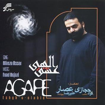 Agape (Eshgh-e-Elahi)-Persian Pop Music