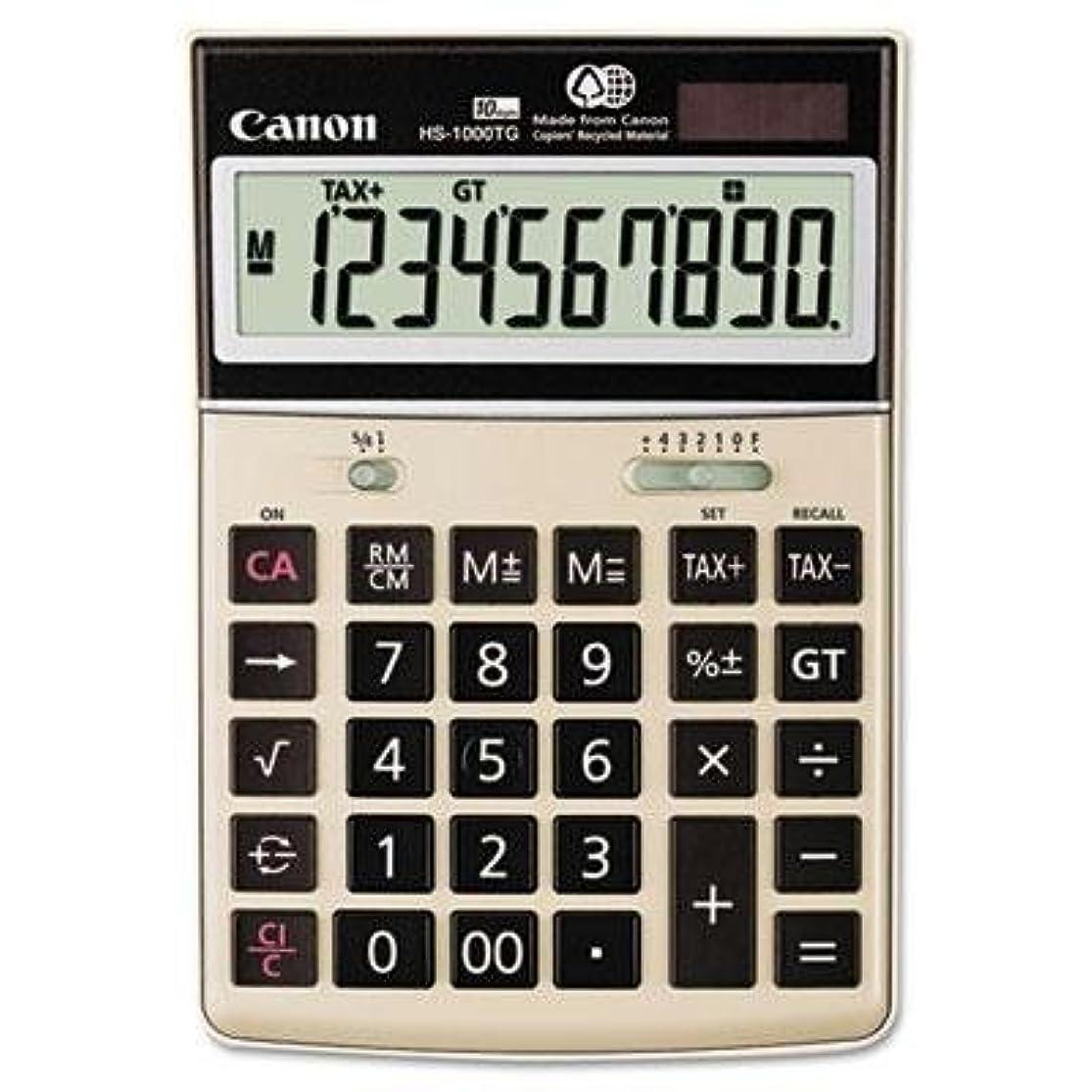乱暴な降伏すぐにCanon?–?2パック?–?hs-1000tgデスクトップ電卓10桁LCD