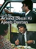 Arvind Desai Ki Ajeeb Dastan