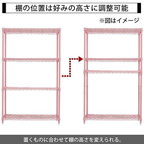 アイリスオーヤマ『【幅55cm・4段】カラーメタルラック(CMM-55124)』