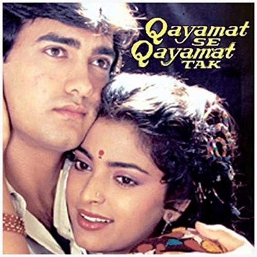 Aamir Khan & Juhi Chawla feat. Udit Narayan & Alka Yagnik