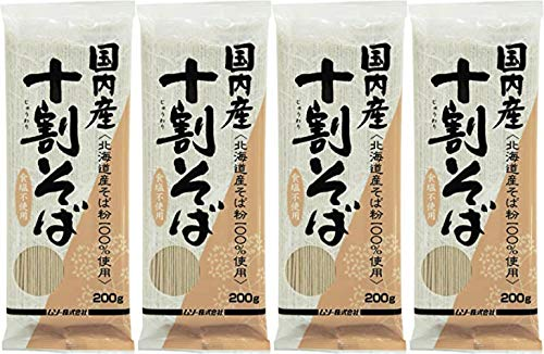 昔ながらの蕎麦 無添加 国産 十割 そば 200g×4個★ コンパクト ★ 小麦粉や食塩をまったく使用せずにつくった、北海道産そば粉100%のおそばです。