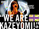 "坂本真綾LIVE TOUR 2009 ""WE ARE KAZEYOMI!""[VTBL-4/5][DVD]"