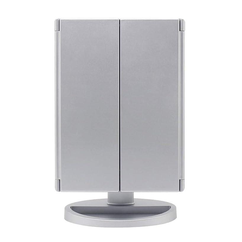 無駄に愛人アライアンス3つ折り卓上化粧鏡1倍/ 2倍/ 3倍拡大、USB充電カウンタートップトラベル化粧品美容バニティミラーガール誕生日プレゼント(シルバー)