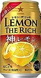 サッポロ レモン・ザ・リッチ 神レモン [ チューハイ 350ml×24本 ]