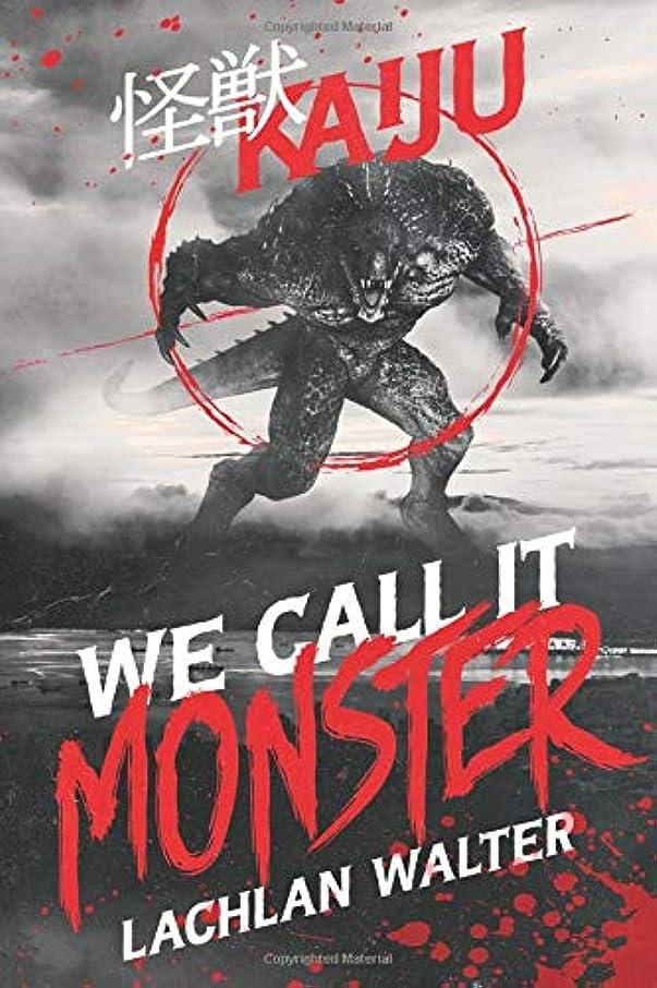 奇跡抵抗力がある常習者We Call It Monster