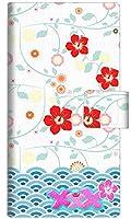 au GRATINA KYV48 手帳型 スマホ ケース カバー YB918 アロハ09 横開き UV印刷