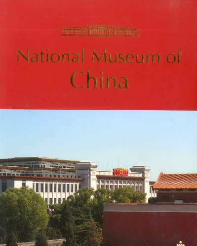Price comparison product image National Museum of China
